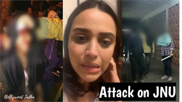 swara bhaskar share a video on the jnu violence in the campus