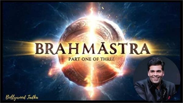 karan johar making brahmastra in three parts