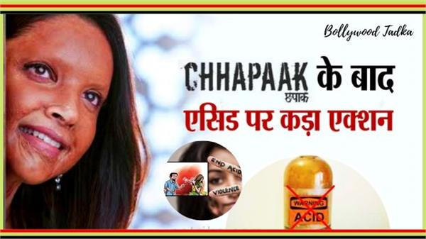 after deepika padukone s movie chhapaak acid ban