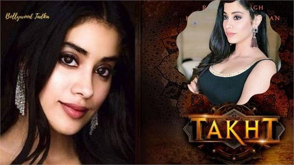 jhanvi kapoor hard work for her upcoming movie takht