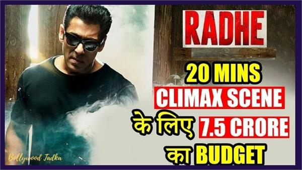 salman khan spends rs 7 5 crore for 20 minute of radhe