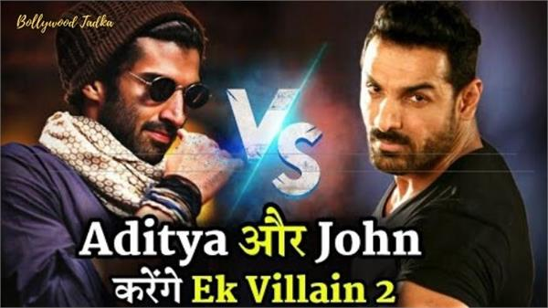 ek villain 2 john abraham and aditya roy kapoor news in hindi
