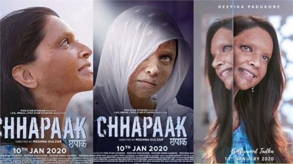 deeepika padukone saying about her upcoming movie chhapaak