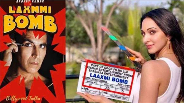 laaxmi bomb akshay kumar and kiara new look got viral