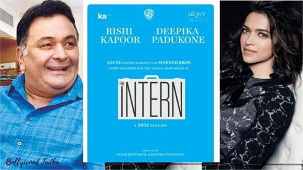 actor rishi kapoor and deepika padukone work together in the intern