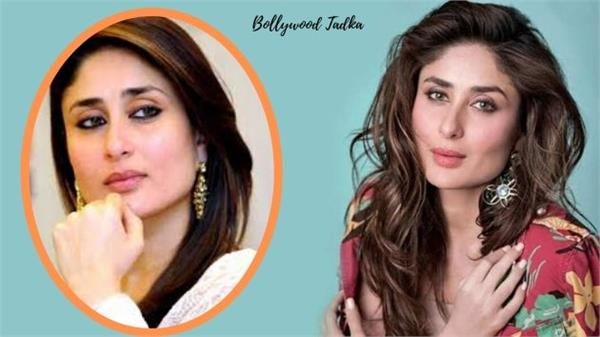 after good newwz kareena kapoor next movie update