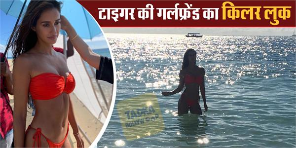 tiger shroff girlfriend disha patani beach look pictures viral