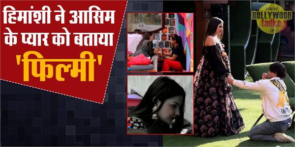himanshi khurana tells rashami desai that asim riaz love is filmy