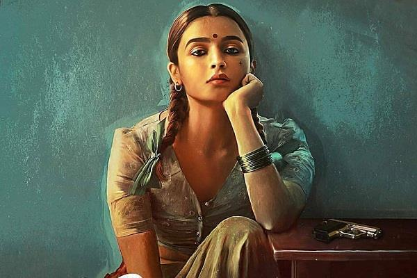 alia bhatt first look out from gangubai kathiawadi