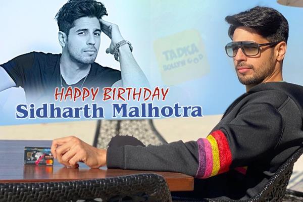 sidharth malhotra birthday special