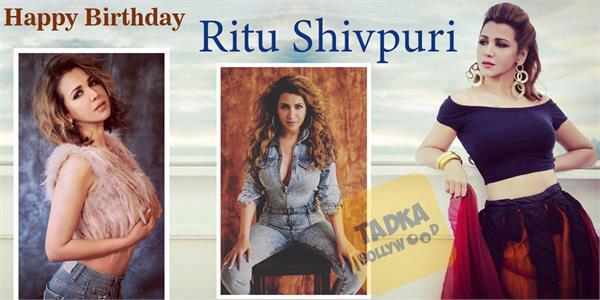ritu shivpuri birthday special