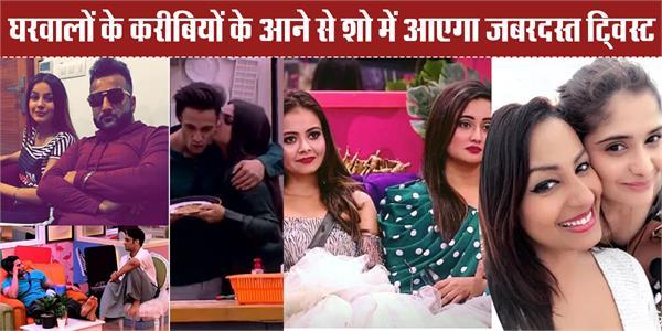 vikas gupta himanshi khurana kashmira shah entry in bigg boss house