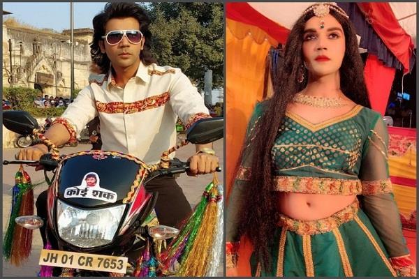 rajkummar rao shares his new look fans compare with alia and kriti sanon