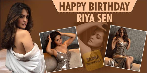 riya sen birthday special