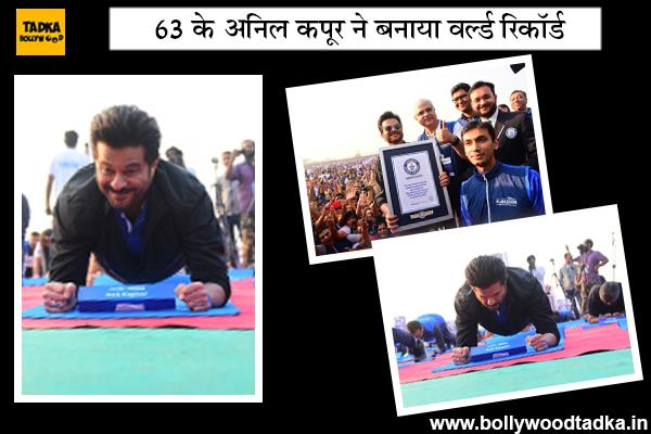 anil kapoor created world record in the age of 63