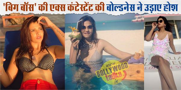 bigg boss 13 ex contestant dalljiet kaur share bold pictures of her vacation