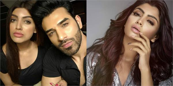 akanksha puri decided ends relationship with paras chhabra