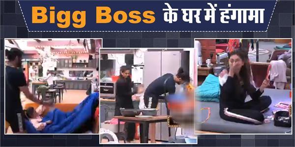 bigg boss 13 madhurima tuli vishal aditya singh fight