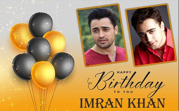 actor imran khan birthday special know some intresting fact