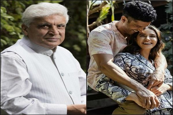 javed akhtar said this on farhan shibani dandekar marriage rumours