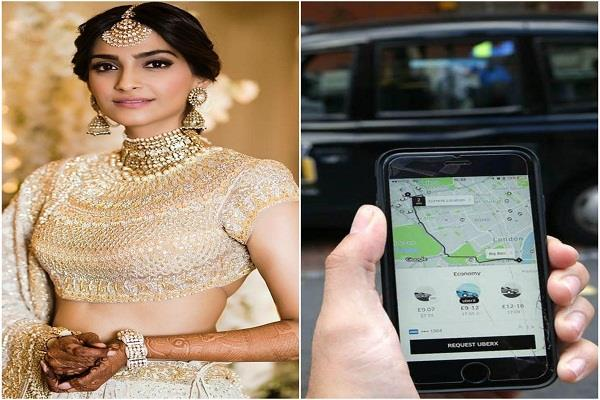 sonam kapoor shares her scary uber experience