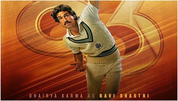 dhariya karwa in the role of ravi shastri released from film 83 poster out