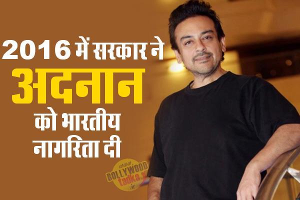 mns oppose padma shri award to adnan sami says  he is not indian orignally