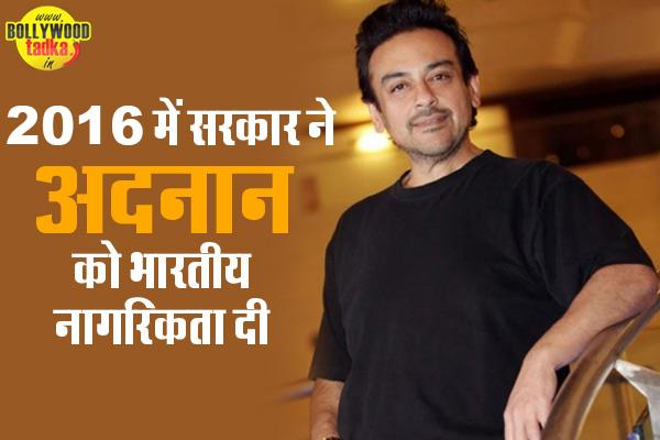 mns oppose padma shri award to adnan sami says he is not indian orignally