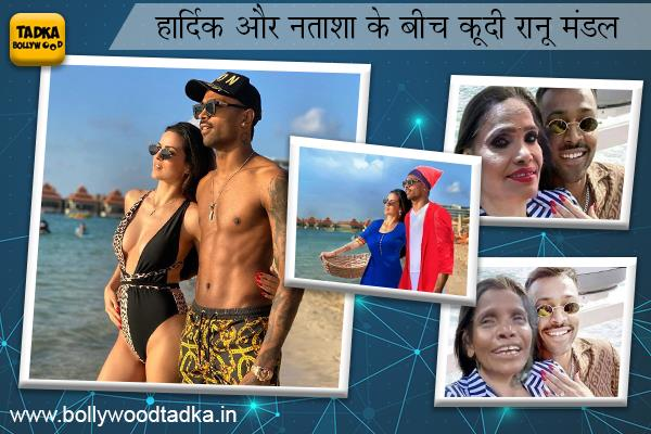 natasa stankovic and hardik pandya memes with ranu mondal check them out here