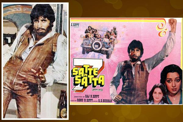 satte pe satta  released 38 years ago on 22 jan 1982