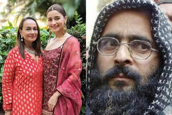 alia bhatt mother soni razdan questioned about afzal guru hanging