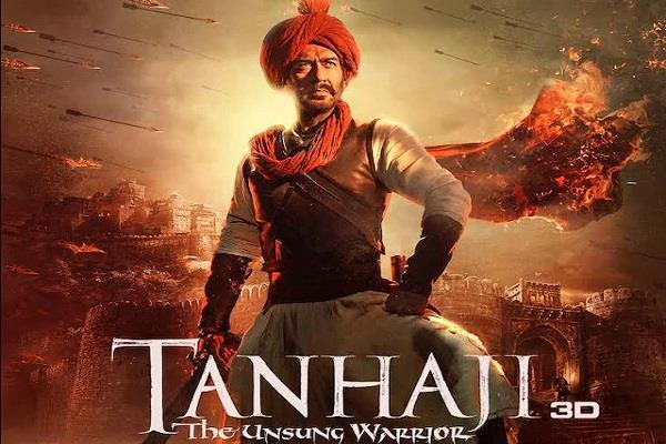 tanhaji the unsung warrior movie review in hindi