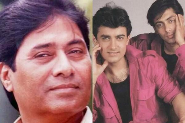 aamir khan pays condolences to death of andaz apna apna producer vinay sinha