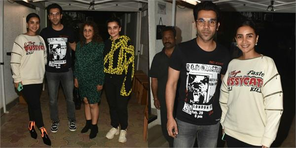 rajkummar rao dinner date with girlfriend patralekha and family