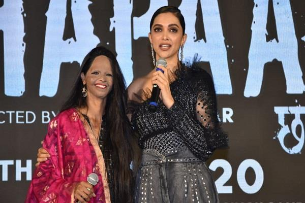 deepika arrived with laxmi agarwal in chhapaak song release event