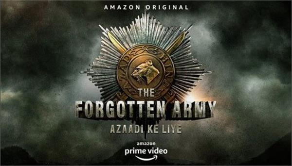 amazon prime video revealed about upcoming original series