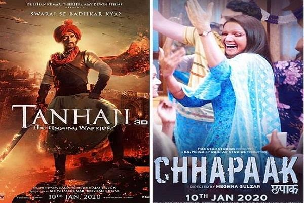 know first day box office collection of tanhaji and chhapaak