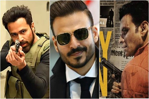 see the list of top 5 web series actors of 2019