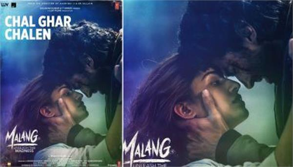 disha patani adityarai kapoor starrer film malang first song teaser launched