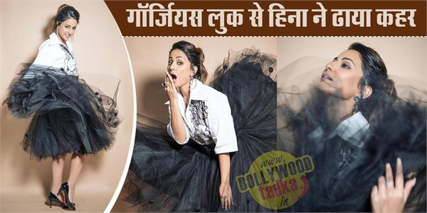 हिना खान का शानदार लुक आया सामने, फैंस ने की एक्ट्रेस मर्लिन मुनरो से तुलना