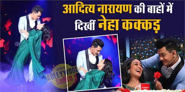 amidst wedding rumours neha kakkar and aditya narayan romantic pictures viral