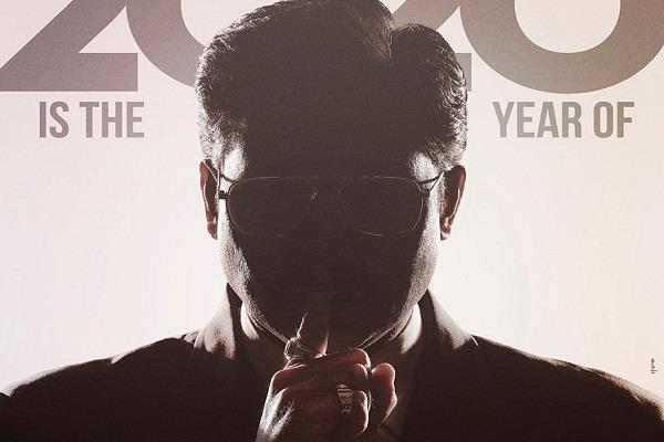 the big bull first look out  abhishek bachchan seen in this style