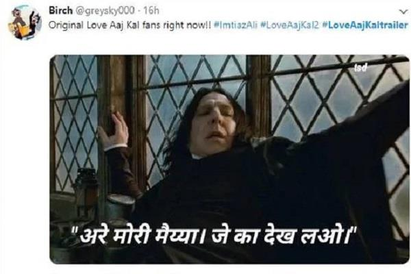 sara ali khan and kartik aaryan film love aaj kal memes viral