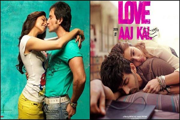 saif ali khan reaction on daughter sara film love aaj kal trailer