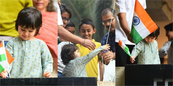 taimur ali khan celebrate republic day