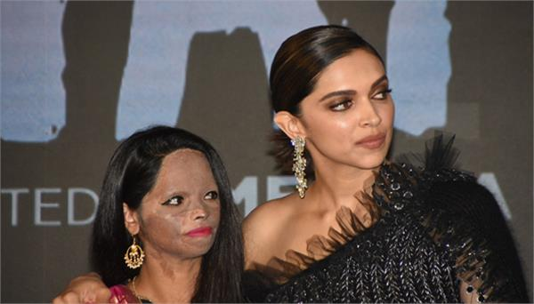 deepika film chhapaak title song is out news in hindi