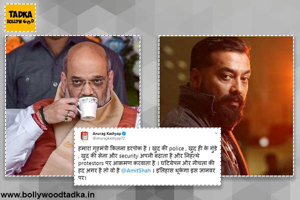 anurag kashyap compared home minister amit shah with animal