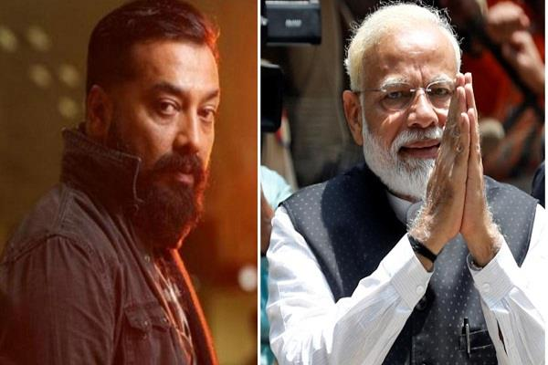 anurag kashyap wants pm modi to prove his father birth certificate