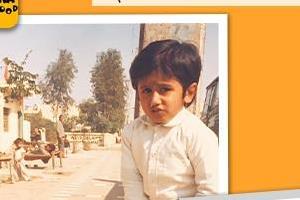 ranveer singh react on honey singh childhood picture