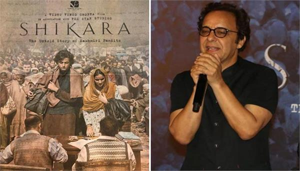 vidhu vinod chopra shares bts video from film shikara